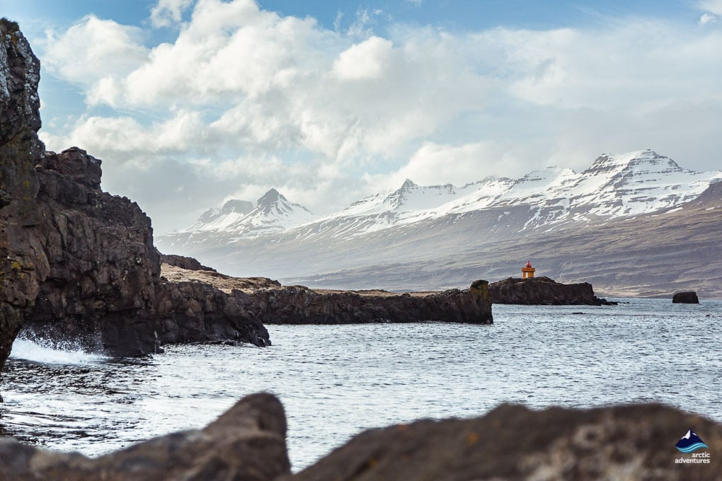 Djupivogur Village Iceland