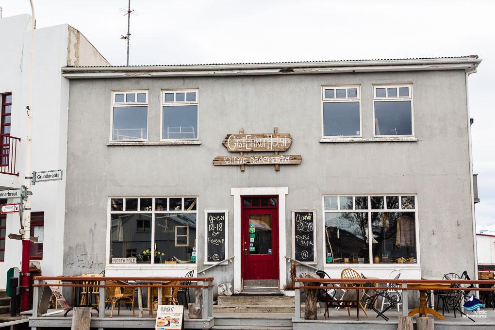 达尔维克小镇特色咖啡店