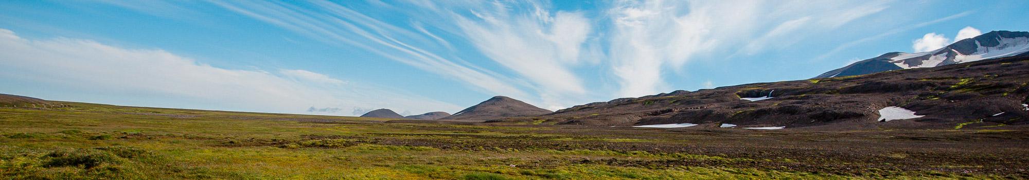 Eastfjords landscape in Iceland