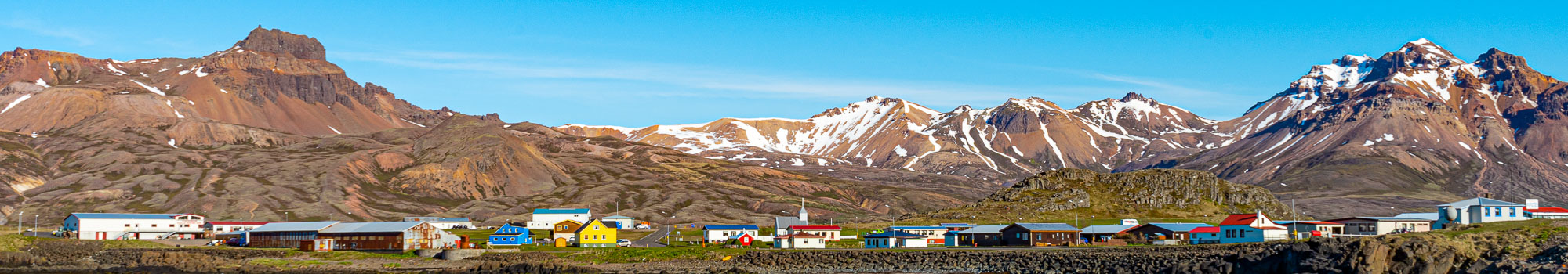 Eastfjords village landscape in Iceland